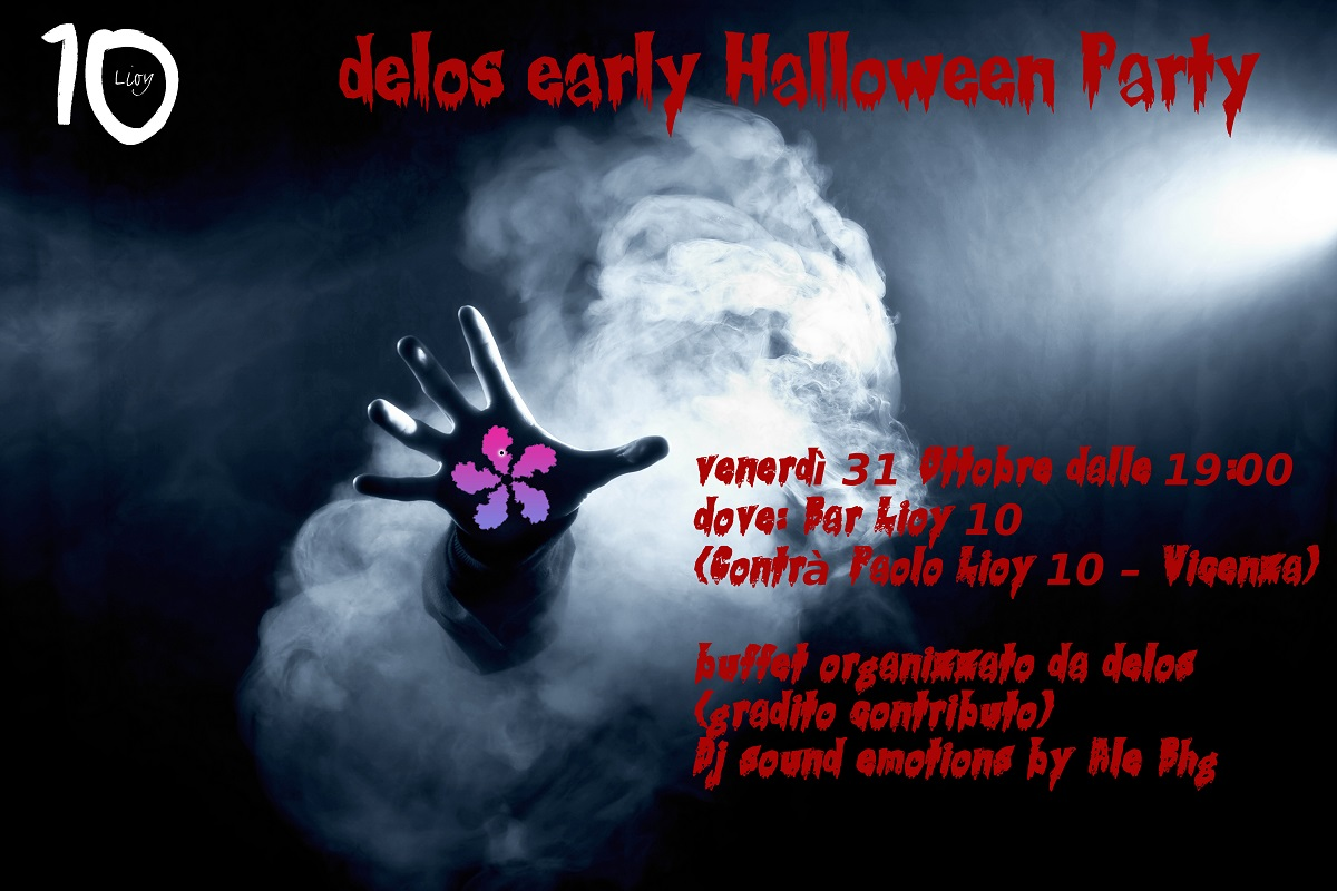 Halloween2014Lioydelosearlyparty