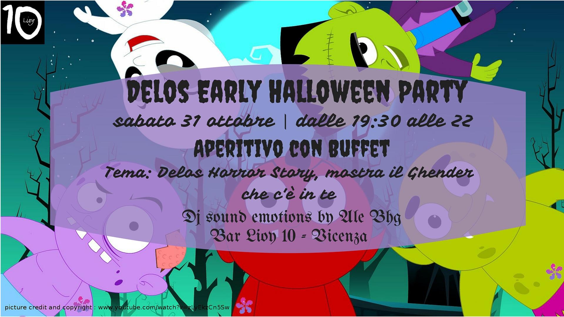 halloween delos 2015